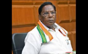 leave-for-puduchery-government-department-workers
