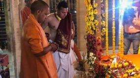 u-p-chief-minister-adityanath-shifts-ram-idol-amid-lockdown