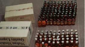 corona-curfew-violated-5-arrested-for-selling-liquor