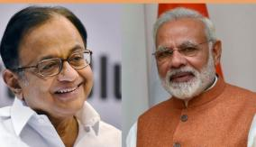 must-extend-support-to-pm-govt-modi-commander-people-foot-soldiers-chidambaram-on-lockdown