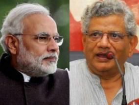 21-day-curfew-announced-42-crores-what-is-done-for-the-livelihood-of-the-people-sitaram-yechury-s-letter-to-the-prime-minister
