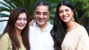 kamal-family