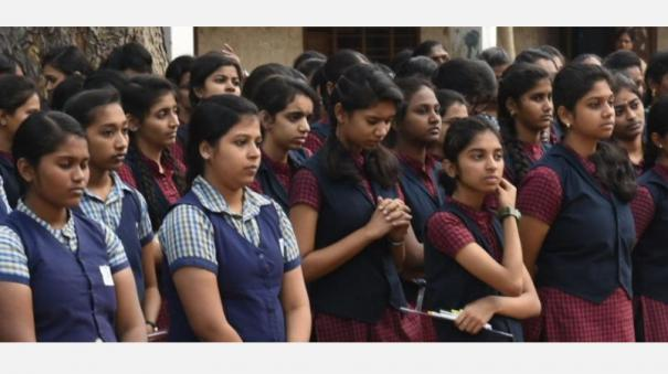 issue-to-government-school-teachers