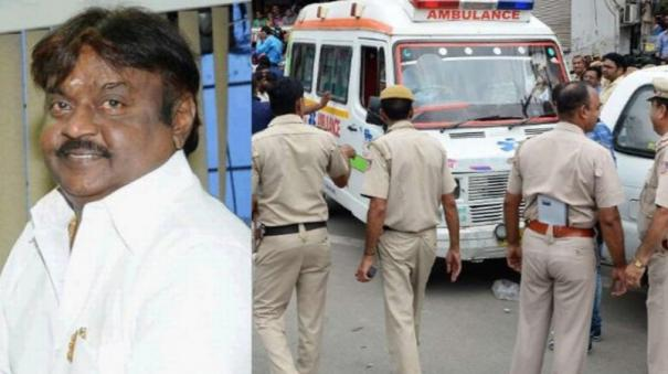 vijayakanth-demands-extra-pay-for-police-and-ambulance-staff
