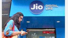 facebook-wants-to-buy-jio-shares