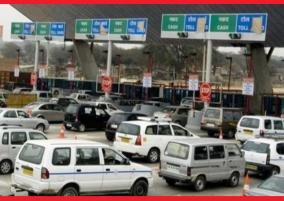 covid-19-govt-suspends-toll-collection-on-national-highways-to-ease-emergency-services