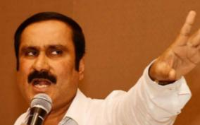 anbumani-urges-people-to-mainatin-curfew