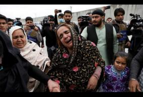 us-condemns-horrific-isis-attack-on-gurdwara-in-afghanistan