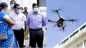 drone-disinfection-program-by-drone-in-non-accessible-places-chennai-corporation