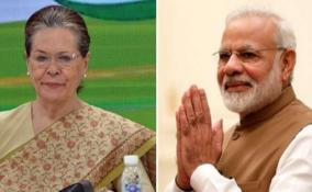covid-19-sonia-writes-to-pm-voices-support-to-lockdown