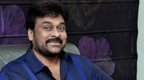 chiranjeevi-video