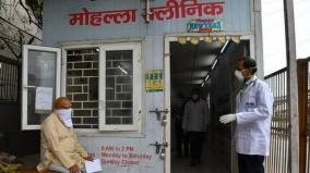 coronavirus-mohalla-clinic-doc-tests-ve-1-100-people-in-delhi-asked-to-home-quarantine