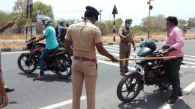 sivaganga-youth-caught-with-his-lover