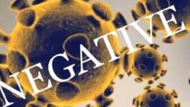 kovilpatti-youth-tests-negative-for-corona