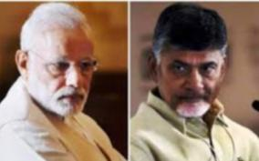 your-government-is-humanity-personified-chandrababu-naidu-to-pm