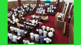all-odisha-assembly-staff-asked-to-go-on-home-quarantine-session-shifted-to-lok-seva-bhavan
