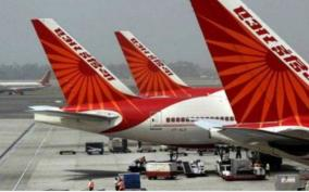 special-cargo-flights-to-ne-nfr-operates-goods-trains