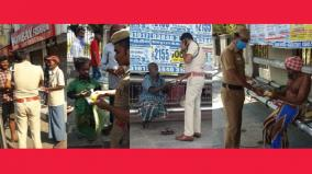 chennai-police-humanitarian-activities-food-package-for-roadside-helpless-people
