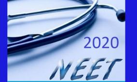 neet-exam-postponed-central-government-announcement