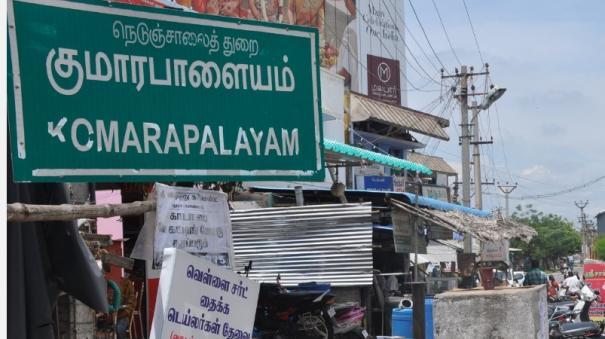 liquor-supply-in-kumarapalayam