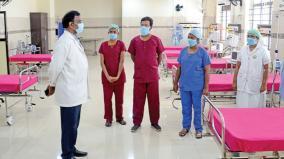 coronavirus-facility-center