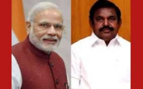 cm-palanisamy-urges-pm-modi-to-give-financial-aid