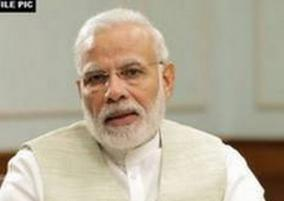 radio-can-play-a-huge-role-in-fighting-covid-19-pm-modi