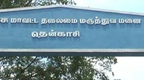 tenkasi-hospital-kept-ready-to-treat-corona-patients