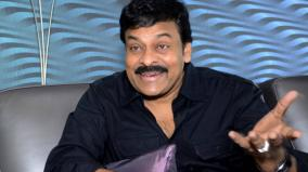 chiranjeevi-announcement