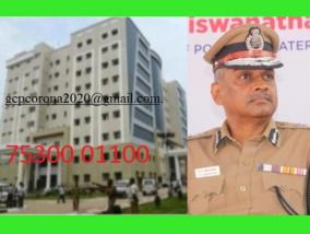 restriction-to-assist-out-of-state-emergency-personnel-in-chennai-opening-of-police-commissioner-s-office