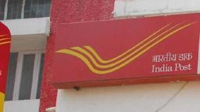postal-department-staff-seek-suspending-postal-services