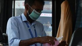nellai-officials-begin-door-to-door-checkup