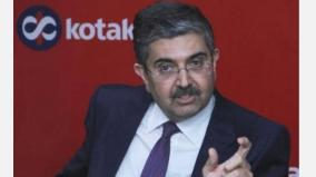 kotak-mahindra-bank-managing-director-uday-kotak