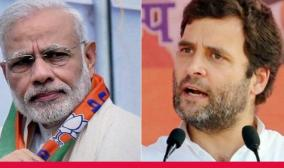 sudden-lockout-has-created-immense-panic-and-confusion-rahul-to-pm