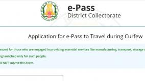e-pass-provision-scheme-for-those-who-are-in-need