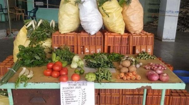 theni-uzhavar-sandhai-gives-vegetable-bag-for-rs-150