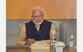modi-conversation-with-200-people