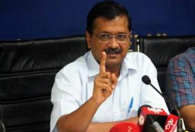 delhi-government-to-pay-rent-if-tenants-fail-to-do-so-kejriwal