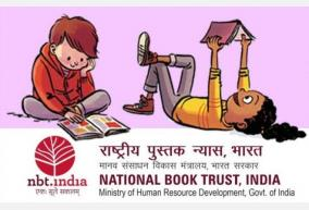 national-book-trust-to-launch-corona-studies-series