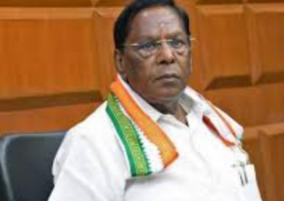 puduchery-cm-narayanasamy-announces-rs-2-000-to-ration-card-holders