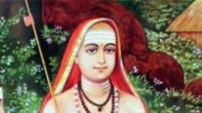 indha-vaara-palangal