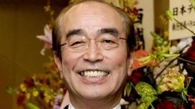 japanese-comedian-ken-shimura-dies-of-coronavirus-at-70