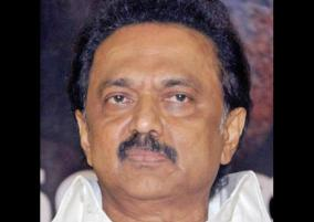 mk-stalin-urges-dmk-partymen-to-protect-people
