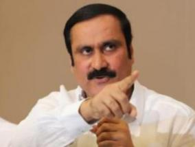 provide-food-and-shelter-to-other-state-workers-anbumani-ramadas
