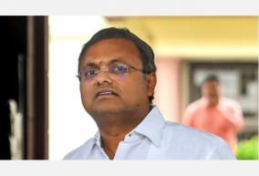 ready-to-give-face-mask-items-karti-chidambaram