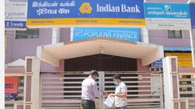 corono-virus-banks-in-madurai-annanagar-closed
