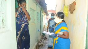 officials-conduct-door-to-door-search-in-madurai-annanagar-area