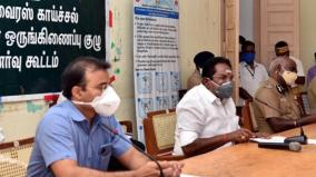 rs-1000-relief-fund-will-be-given-from-april-2nd-minister-sellur-raju