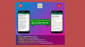 tn-govt-introduces-whatsapp-number-to-know-about-corona-virus