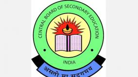 covid-19-cbse-employees-to-donate-rs-21-lakh-for-pm-cares-fund